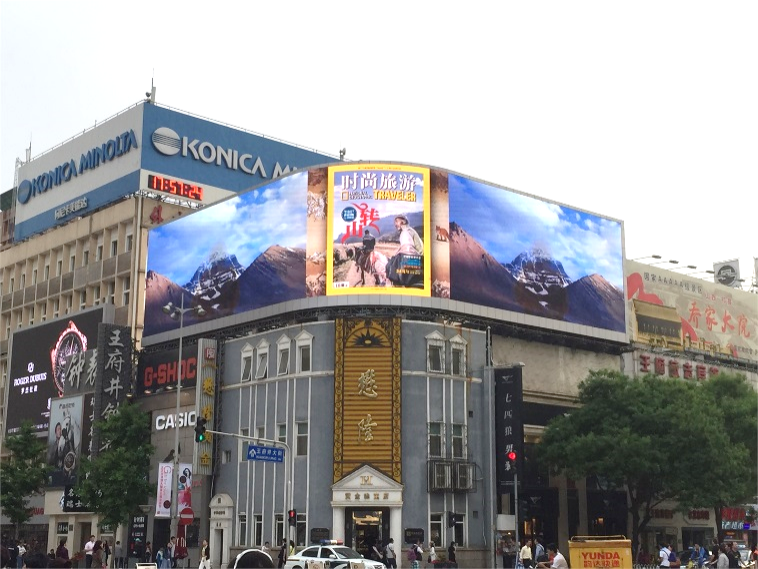 Beijing Wangfujing Extreme large corner LED display