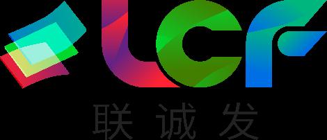 深圳市联诚发科技股份有限公司