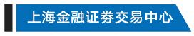 上海中国银行智能机器人