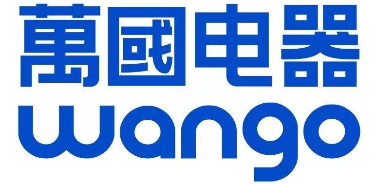 SHENZHEN WANGUO DIGITAL TECHNOLOGY CO., LTD