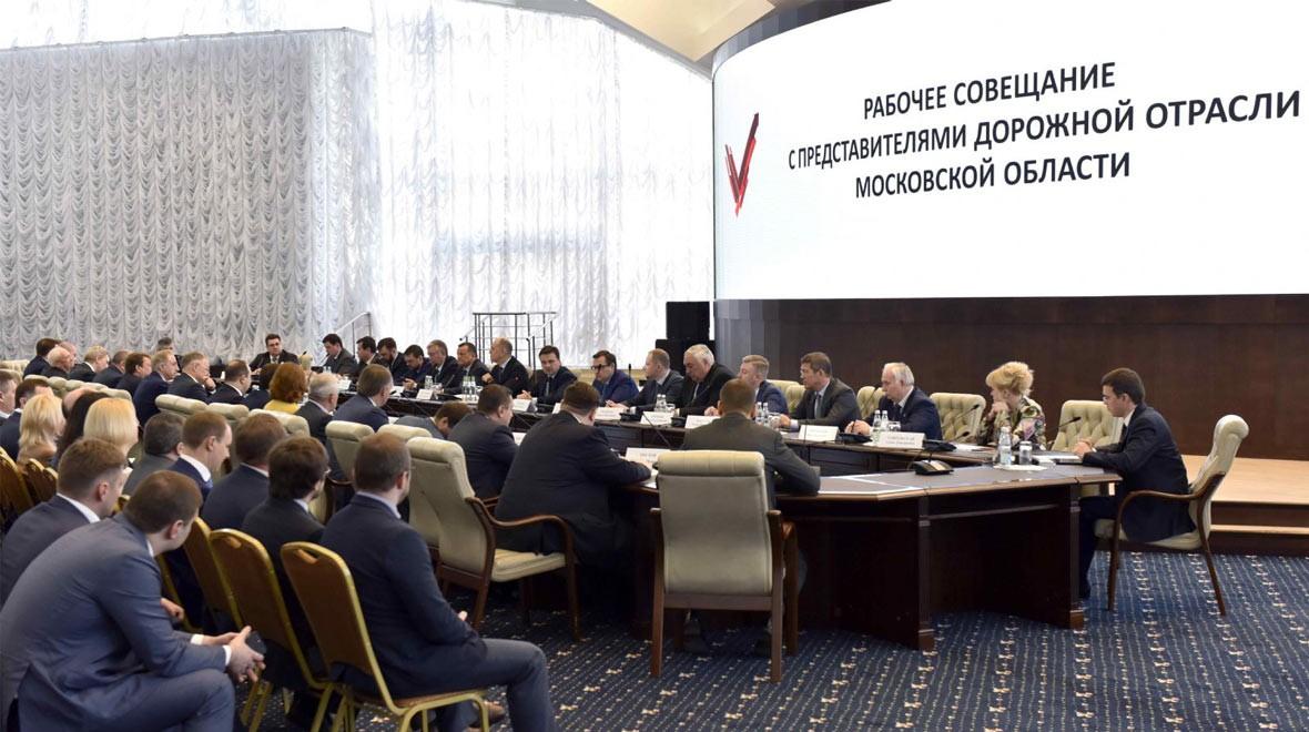 莫斯科办事处会议中心数字大屏