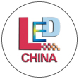 LED CHINA 2020 • Shenzhen