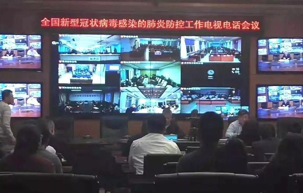 """""""小德通""""云视频会议平台"""